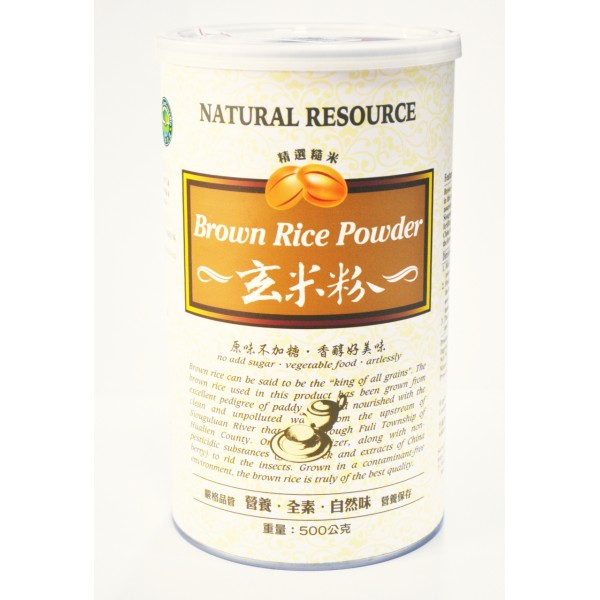 Brown Rice Powder (500g)